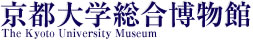 京都総合博物館