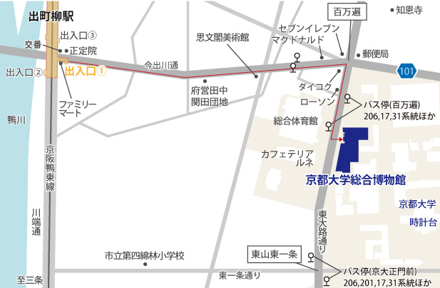 京阪出町柳駅からの地図